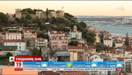 Мій путівник. Португалія – унікальні крамниці та найкрасивіші панорами Лісабона