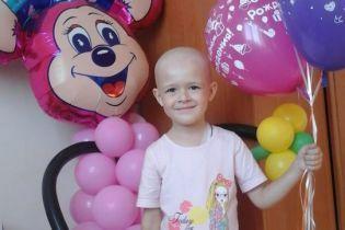5-летняя Софийка нуждается в вашей помощи