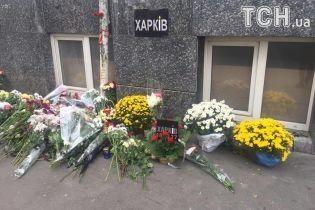 Жертвами ДТП у Харкові виявилися вдова і донька загиблого АТОвця