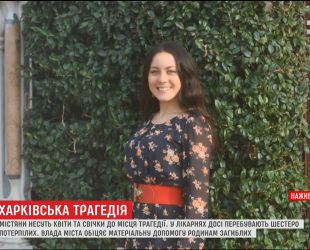 Появились новые подробности о состоянии пострадавших в жуткой харьковской ДТП