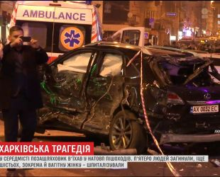Девушка на Лексусе отказалась давать показания по совершенной аварии в Харькове