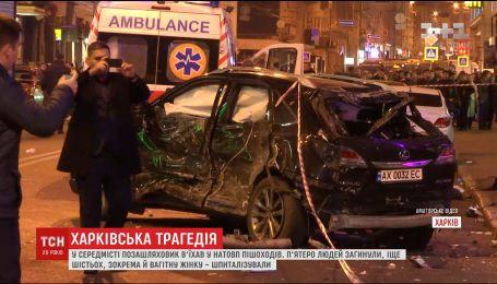 Дівчина на Лексусі відмовилась давати свідчення щодо скоєної аварії у Харкові