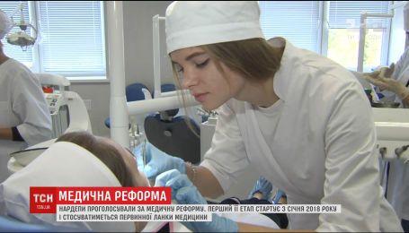 Чиновники призвали украинцев разобраться, какие медицинские услуги им сможет оплачивать государство