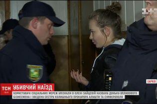 Прокуратура вручила підозру 20-річній студентці, винній у смерті п'ятьох харків'ян
