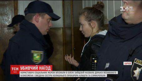 Прокуратура вручила подозрение 20-летней студентке, виновной в смерти пятерых харьковчан