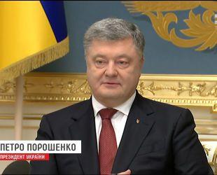 Президент Порошенко прокоментував ухвалення медичної реформи