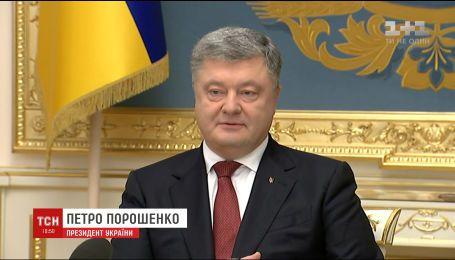Президент Порошенко прокомментировал принятие медицинской реформы