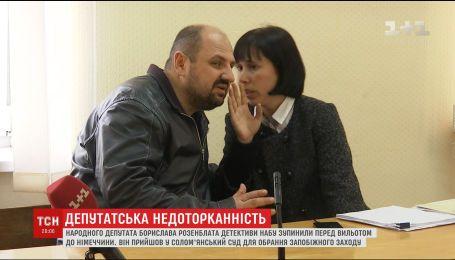 Из девяти депутатов, которые потеряли иммунитет от уголовного преследования, никто не сел за решетку