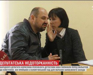 З дев'ятьох депутатів, які втратили імунітет від кримінального переслідування, жоден не сів за ґрати