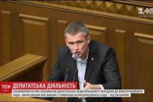 Мітинг незадоволених під ВРУ посприяв плідній депутатській законотворчості