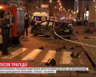 Полиция уже установила имена всех погибших и пострадавших в харьковской трагедии