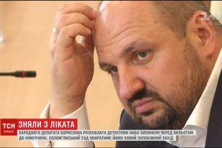 Суд готується до обрання нового запобіжного заходу Бориславу Розенблату