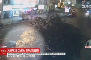Причиною смертельної аварії в середмісті Харкова могла стати вулична гонка