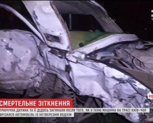 На трасі Київ-Чоп загинули дідусь і 3-річна дитина, коли в їхнє авто врізався позашляховик із п'яним водієм