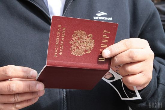 У Криму для отримання російського паспорту ввели спеціальну процедуру