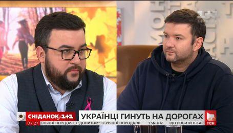 Трагедии можно избежать - основатель портала dtp.kiev.ua о причинах ДТП