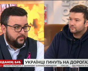 Трагедії можна уникнути - засновник порталу dtp.kiev.ua про причини ДТП