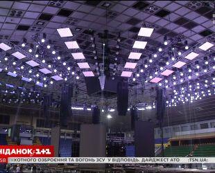 Как проходила последняя подготовка к концерту MONATIKа