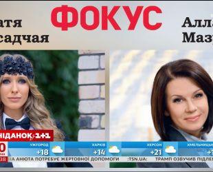 Алла Мазур и Екатерина Осадчая попали в список самых влиятельных украинок