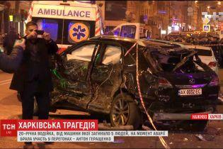 Олену Зайцеву, авто якої забрало п'ять людських життів у Харкові, доправили до суду