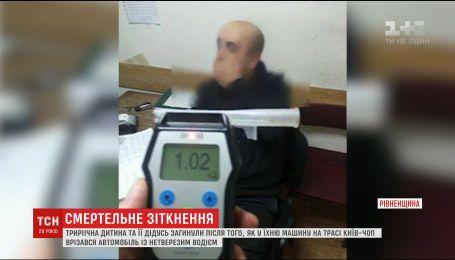 Нетверезий водій спричинив ДТП на трасі Київ-Чоп, під час якої загинули 3-річна дівчинка та її дідусь