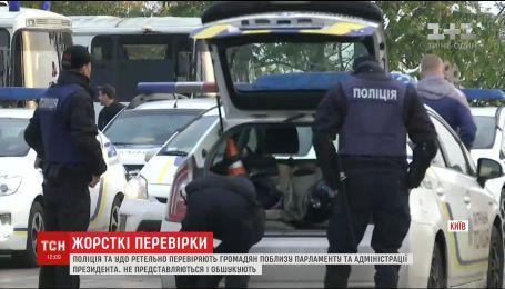 Киевляне жалуются на проверки и поведение полиции вблизи парламента и АП