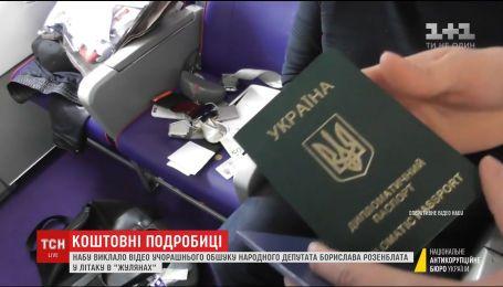 """НАБУ вилучила у Розенблата документи, які можуть бути доказами в """"бурштиновій справі"""""""
