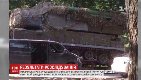 Bellingcat обнародовала фото, доказывающее причастность России к сбиванию малайзийского МН17