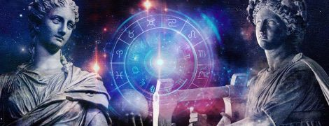 Что звезды нам пророчат: гороскоп на 23-29 октября