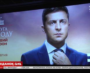 Президент Василий Голобородько ищет лозунг для своей предвыборной кампании