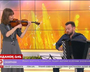 """В гостях """"Сніданку"""" скрипалька Мирослава Которович"""