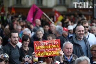 Во Франции более двадцати тысяч человек митингуют против реформы трудового кодекса