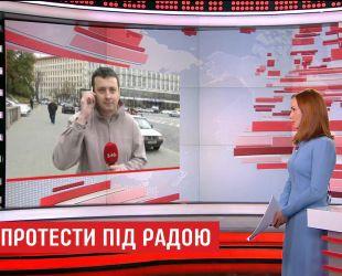 Полиция требует от митингующих освободить улицу Грушевского