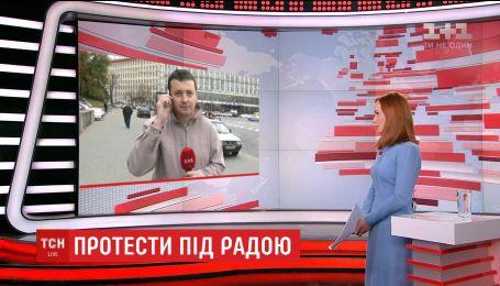 Поліція вимагає від мітингарів звільнити вулицю Грушевського
