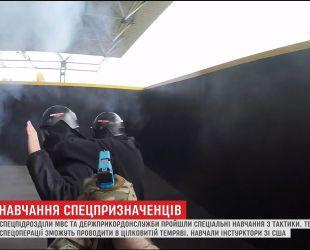 Инструкторы из США обучали украинские подразделения проводить спецоперации в полной темноте