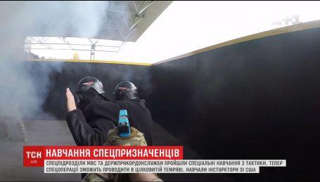 Інструктори зі США навчали українські підрозділи проводити спецоперації в цілковитій темряві