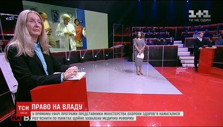 """На шоу """"Право на власть"""" депутаты пообещали на себе проверять эффективность медицинской реформы"""