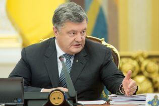 Порошенко рассказал, когда планирует запустить Антикоррупционный суд в Украине