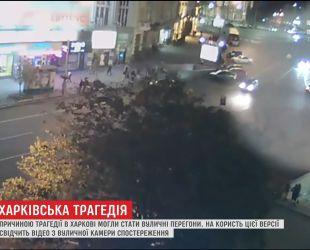 Жуткое ДТП в Харькове могли повлечь незапланированные уличные гонки