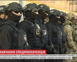 Спецподразделения МВД прошли специальные учения по тактике
