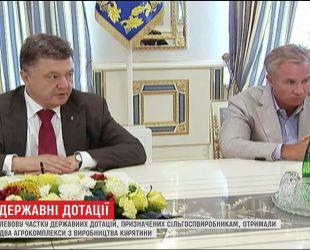 Государство выделило 2 миллиарда дотаций производствам, принадлежащим друзьям Порошенко