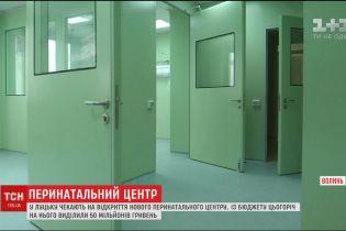 Після 16 років будівництва перинатальний центр у Луцьку готові здати в експлуатацію
