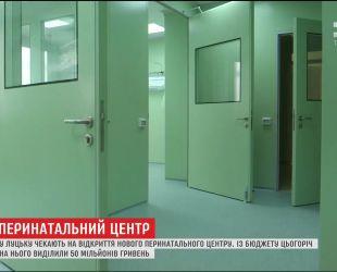 После 16 лет строительства перинатальный центр в Луцке готовы сдать в эксплуатацию