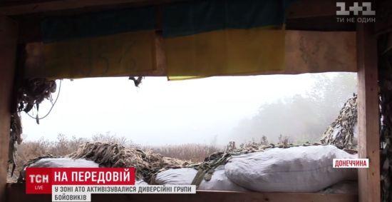 Жовтий туман накрив Приазов'я і створив ідеальні умови для вилазок ДРГ