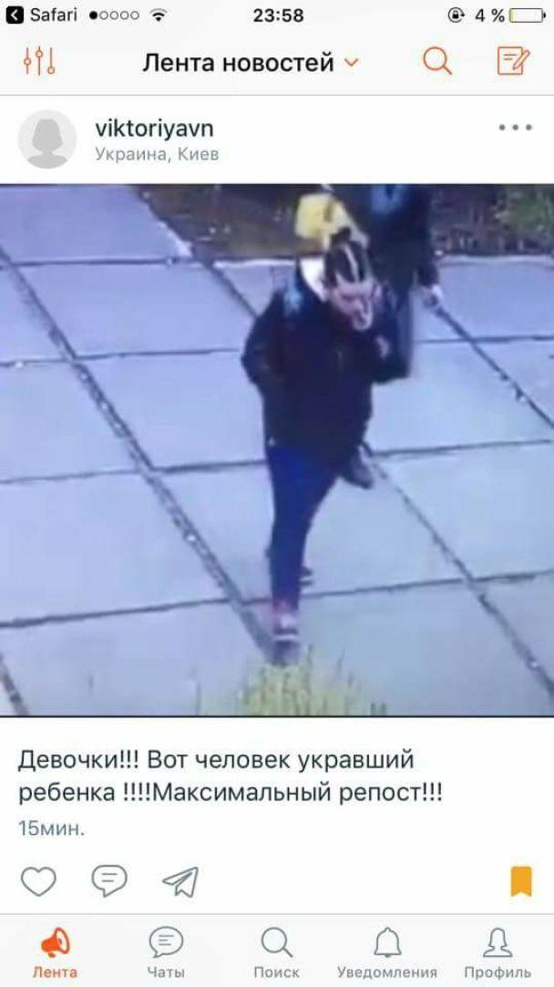 З'явилося відео викрадення 1,5-місячного немовля у Києві