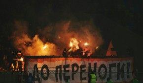 """Фанатський сектор """"Шахтаря"""" не буде закритий на матч із """"Динамо"""""""