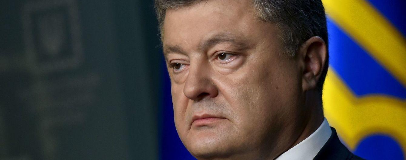 Transparency International призвала Порошенко как можно скорее представить проект об антикоррупционном суд