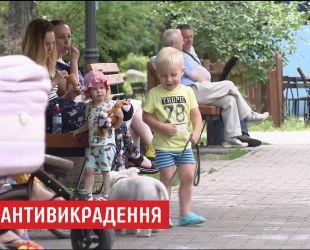 ТСН зібрала правила в пам'ятку батькам, аби вберегти дитину від зловмисників
