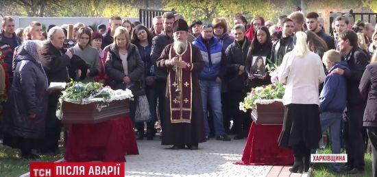 Трьох жертв ДТП у Харкові поховали під сльози рідних і друзів