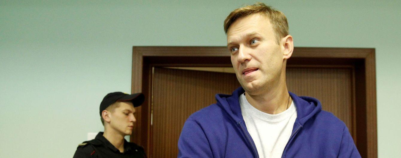 Суд отказался принять иск Навального к Путину